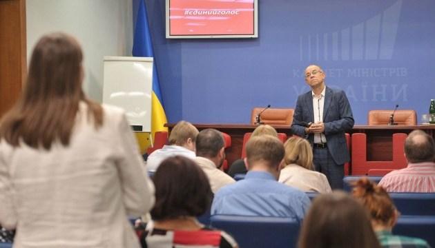 В Доме Правительства делились секретами сотрудничества между журналистами и пресс-службами