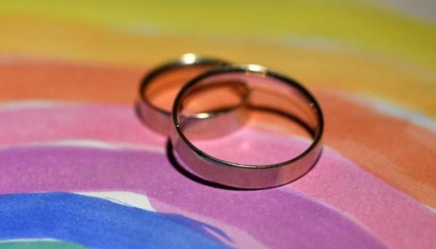 За два роки у Німеччині уклали 73 тисячі одностатевих шлюбів
