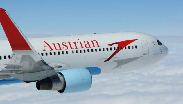 Austrian Airlines will fly to Ukraine more often