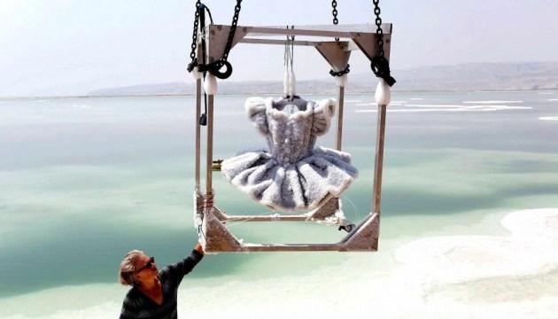 В Зальцбурге покажут созданные Мёртвым морем скульптуры
