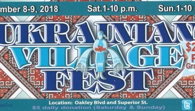 Вихідні у Чикаго: українці зберуться на Ukrainian Village Fest