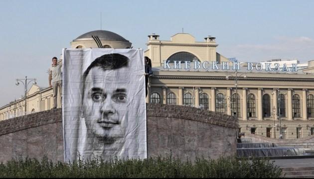 В Москве развернули баннер в поддержку Сенцова