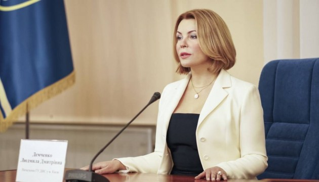 Revenues from taxes transferred to Kyiv budgets exceed UAH 56 bln – Demchenko
