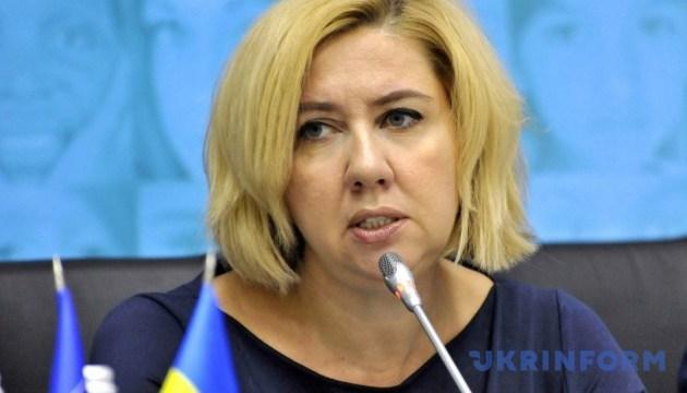 В ОБСЄ засудили онлайн-напади та погрози директору ІМІ Оксані Романюк