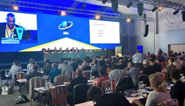 Биатлон: конгресс IBU проголосовал против полного членства России в организации