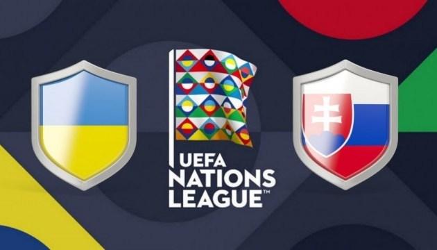 Букмекери назвали фаворита матчу Україна - Словаччина