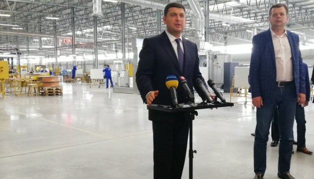 Groysman sure 2019 draft budget will be submitted to parliament on time