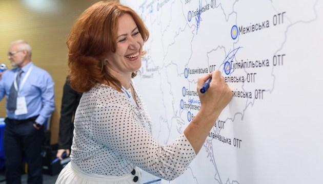 Тридцать ОТГ получат техподдержку по энергетическому менеджменту