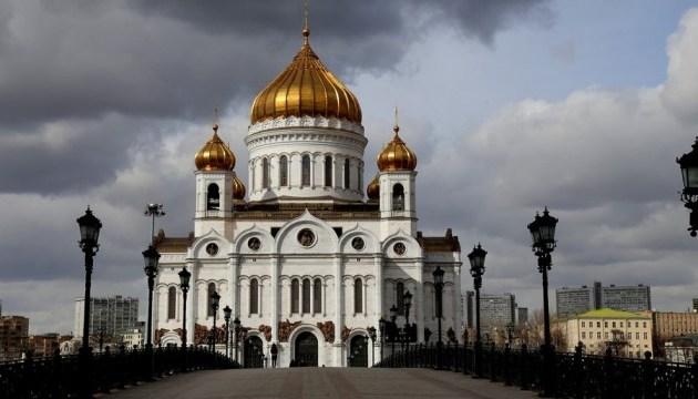 Грузинський богослов заявляє про інтриги РПЦ проти єпископів, які підтримують Україну