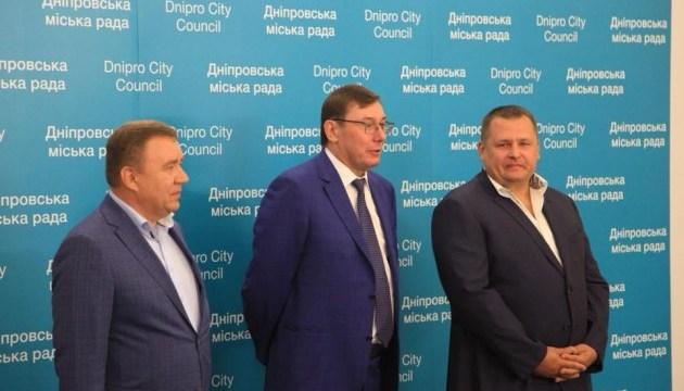 Луценко назвав найкращого прокурора Дніпропетровщини