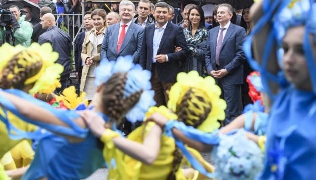 Порошенко приехал на День города в Винницу