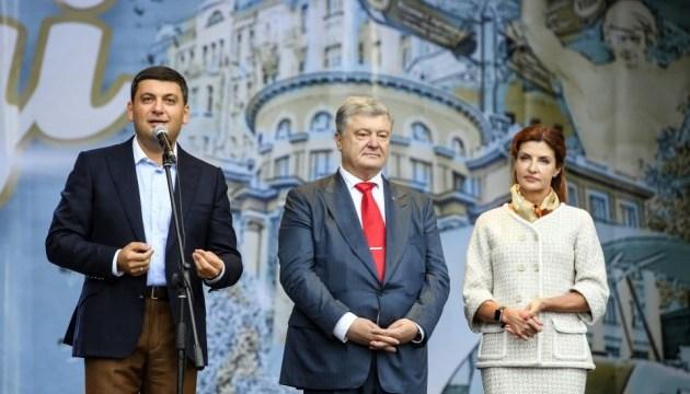 Гройсман привітав Вінницю з Днем міста