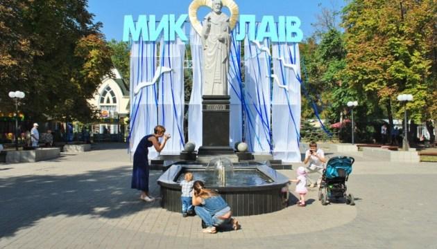 Миколаїв святкує День міста фестивалем на ріці