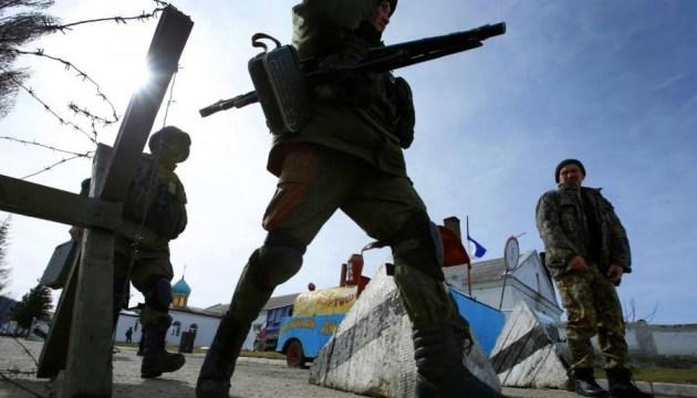 Американские симпатики оккупации Крыма. Кто они?