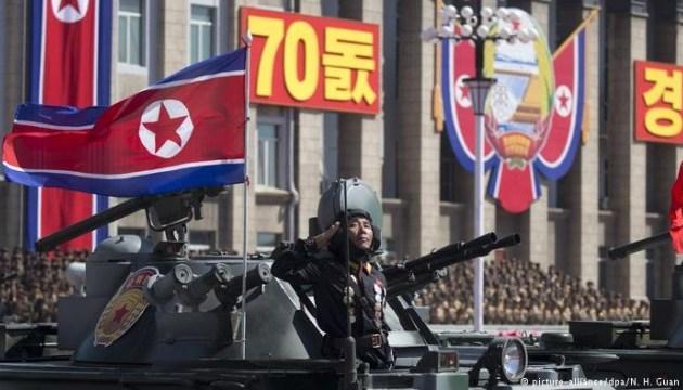 Годовщину основания КНДР отметили военным парадом