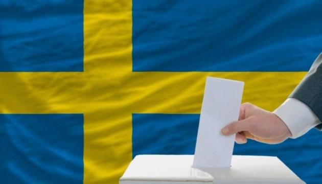 У Швеції проходять парламентські вибори