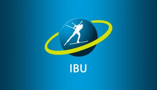 Визначено місця проведення чемпіонатів світу з біатлону 2021 і 2023 років