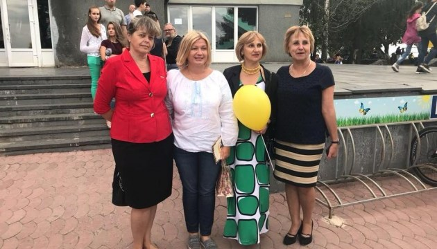 Геращенко приїхала в Авдіївку разом із депутатами