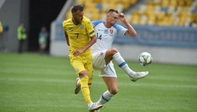 Nations League: Ukraine bezwingt Slowakei 1:0