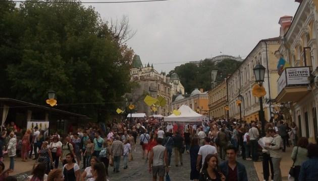 У Києві вперше відзначили день народження Андріївського узвозу