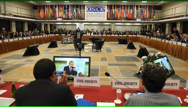 Menschenrechtskonferenz der OSZE beginnt in Warschau
