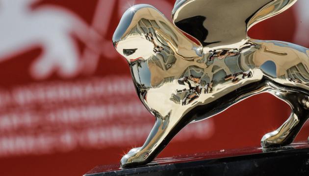 Стали відомі лауреати Венеційського кінофестивалю