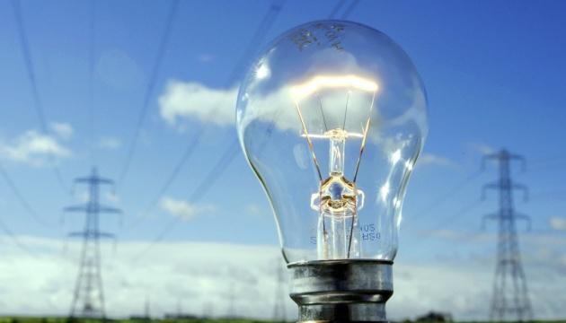 Миллиард людей на Земле не имеют доступа к электроэнергии