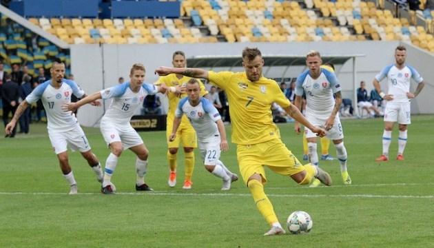 欧足联国家联赛:乌克兰力挫斯洛伐克