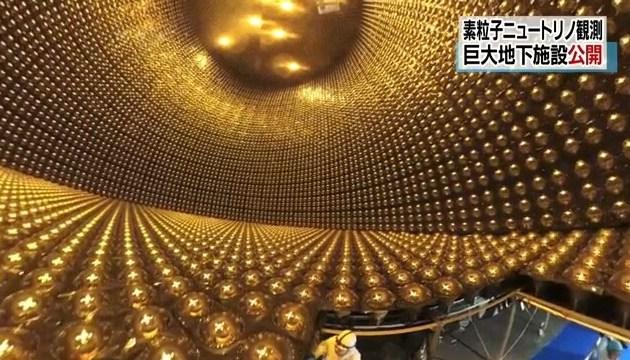 Журналістів уперше допустили всередину детектора елементарних частинок