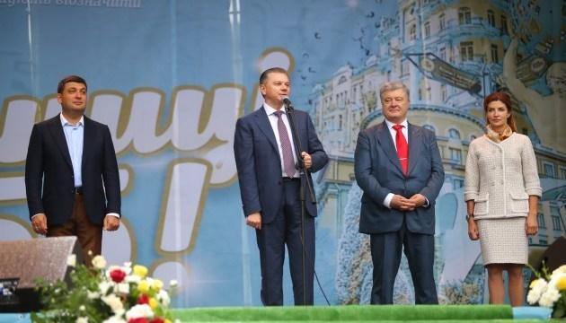 Вінниця-іменинниця відзначила День міста за участі перших осіб держави