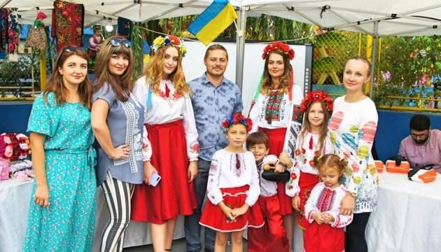 Діаспора в Йорданії презентувала українську культуру