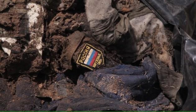 Наемники РФ на Донбассе в очередной раз обстреляли собственные позиции, есть погибшие