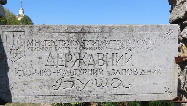 От богатырей до киборгов: на Виннитчине создадут мемориал защитникам Украины
