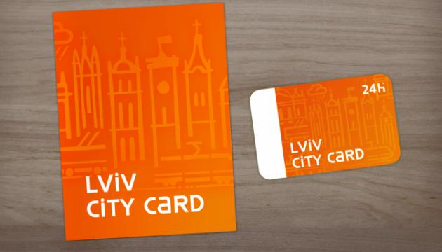 У Львові за тиждень запрацює туристична картка