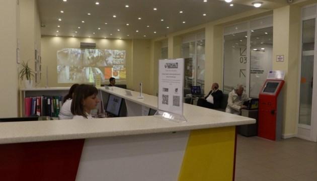 В Україні вже працюють близько 800 ЦНАПів - Гройсман