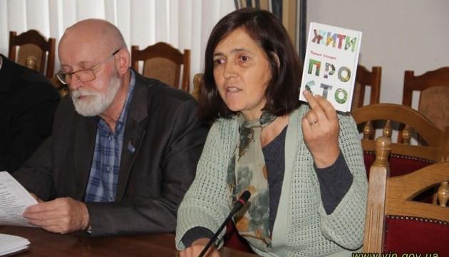 Стали известны победители литературной премии имени Коцюбинского