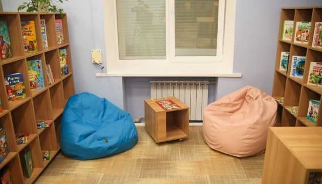 На Днепропетровщине в школах создали почти 120 ресурсных комнат и медиатек