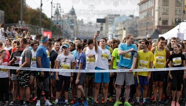 6000人在基辅参加 Intersport Run UA 跑步活动