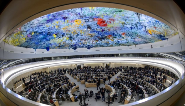 Ukraine re-elected to UN Human Rights Council