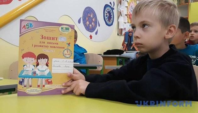 На Львівщині торік відкрили 14 нових шкіл і 23 дитсадки