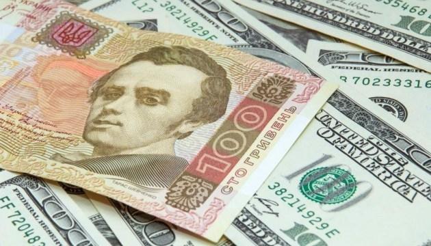 Без транша МВФ доллар по 30 – не предел