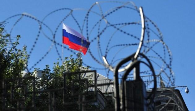 La UE y los EEUU instan a Rusia a liberar a los presos políticos ucranianos