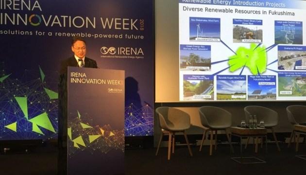 Ucrania discute el desarrollo de la eficiencia energética en IRENA Innovation Week 2018