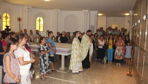 У римському соборі вшанували пам'ять патріарха УГКЦ Йосифа Сліпого