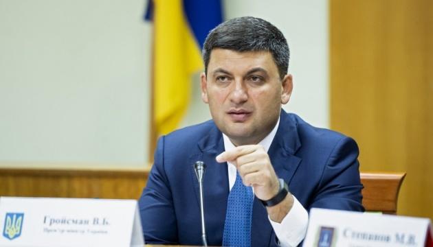 Гройсман рассказал губернатору Одесщины, как поступить с рейдерами в медуниверситете