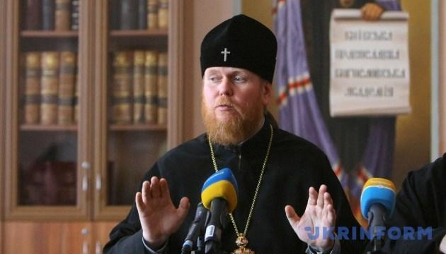 УПЦ КП опровергла российский фейк о новом календаре в Поместной церкви