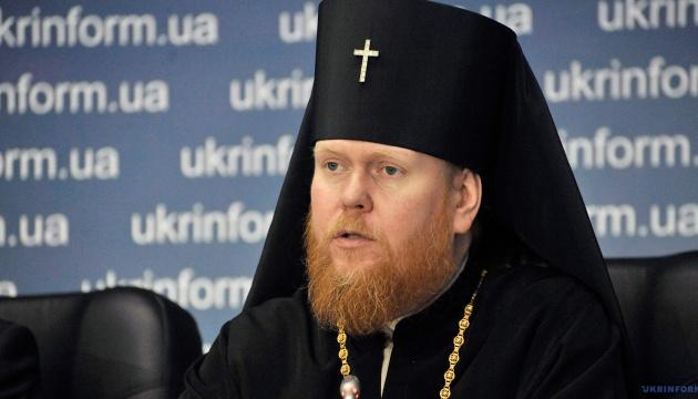 Речник УПЦ КП назвав рішення РПЦ «Мінською схизмою»