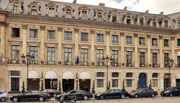 В парижском отеле Ritz ограбили принцессу из Саудовской Аравии - СМИ