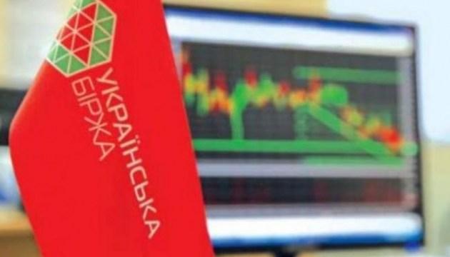 """""""Украинская биржа"""" возобновила торги после замены российского программного обеспечения"""
