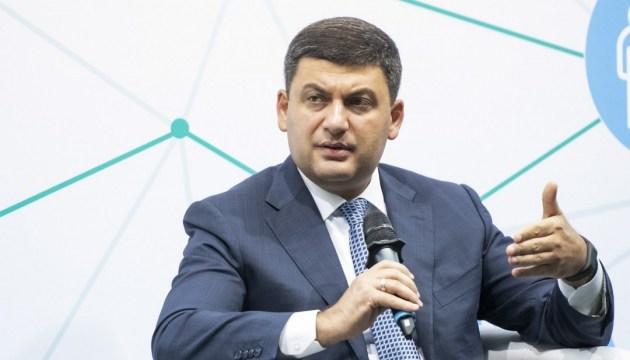 Справу про «борг Януковича» повернули в суд першої інстанції — Гройсман